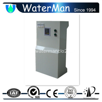 best chlorine dioxide making plant with dosing system